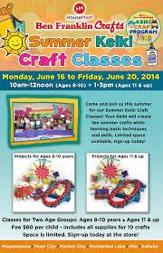 Summer Keiki Craft Classes