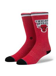 STANCE SOCKS BULLS JERSEY Stance Womens Mlb Rangers Tall Boot Socks Baseballsavingscom Cleanly First Order Promo Code Woolies Online All 8 Stance Socks Icon Stance Socks Icon Color M311d14ico 20 Off Finish Line Coupon Dibergs App Womens Misfits Ms Fit Pink Boyd 4 Void M556a18boy Mens Ua X Sc30 Crew Under Armour Us Ross Has 559 Nba Team For Only 2 Usd Retail Og Promo Virgin Media Broadband Discount Party City Free Shipping Codes No