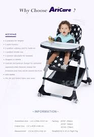 Top Manufacturer Best Price Wholesale Unique Portable Folding Plastic  Children Kid Connection Baby High Chair - Buy Baby High Chair Product On ... Comfy High Chair With Safe Design Babybjrn 5 Best Affordable Baby High Chairs Under 100 2017 How To Choose The Chair Parents The Portable Choi 15 Best Kids Camping Babies And Toddlers Too The Portable High Chair Light And Easy Wther You Are Top 10 Reviews Of 2018 Travel For 2019 Wandering Cubs 12 Best Highchairs Ipdent 8 2015 Folding Highchair Feeding Snack Outdoor Ciao