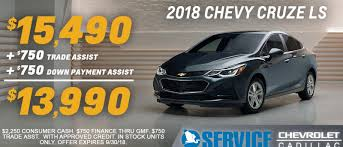 Service Chevrolet In Lafayette - New & Used Car Dealer Serving ... Used Trucks At Service Chevrolet In Lafayette Vmark Cars Fredericksburg Va New Sales B P Auto Paterson Nj Courtesy Broussard Chevy Dealer Near Your Hino Truck Parish Is Your 1 Commercial Car Serving Enterprise Certified Suvs For Sale Ford Lake Charles La Bolton Amerifirst Center Hialeah Gardens Fl Cadillac Maggio Buick Gmc Roads Baton Rouge Highland Mi Lafontaine