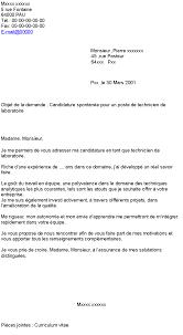 Lettre De Motivation Promotion Interne Lettres Modeles En Lettre De Motivation Promotion Interne Model Des Lettres De
