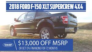 Bismarck Ford Dealer - Your Local New & Used Car Dealer