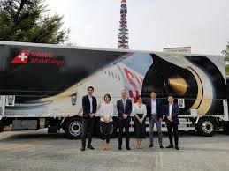 100 Mct Trucking Home Swiss WorldCargo
