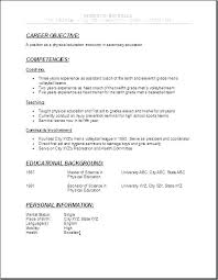 Resume Educational Background Sample Philippines Personal