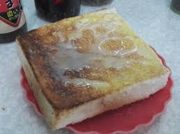 cuisine de a炳 奶油多 香港大坑的炳記茶檔 openrice 香港開飯喇