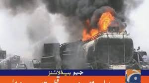 100 Tanker Truck Explosion Over 150 Dead As Overturned Fuel Truck Explodes In Pakistan