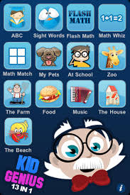 iPhone Apps 25 Free Educational iPhone Apps Freebies