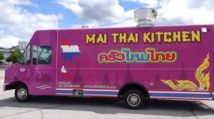 Mai Thai Kitchen Food Truck Built By Prestige Food Trucks - YouTube The Manila Machine Filipino Food Truck Rolls Out La Weekly Swifty Sweets San Jose Menu Indian Restaurant Bar Catering Trucks Curry Judies Tacos Locos Roaming Hunger Ben Falter On Twitter Lots Of Free Food And Trucks The Will Pollos Asados Los Norteos Measure Up To Itself When It Reopens How Much Does A Cost Open For Business Hula 408 Fest Kid 101 Korean Short Rib Koja Kamikaze Fries From Kitchen Masala Theory 25 Photos 350 E Plumeria Dr North