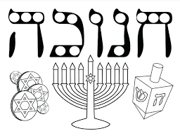 Hanukkah Colouring Pages Printable Coloring Page And Dot Art Best Images On 2015