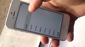 Iphone 5 icloud locked 32gb
