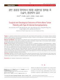 si e orthop ique en bloc resection of peritoneal pdf available