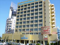100 Where Is Kuwait City Located Continental Hotel Room Deals Photos Reviews