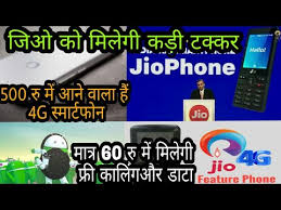 Cheapest 4g smartphone just 500 INR with cheapest 4g plan launch