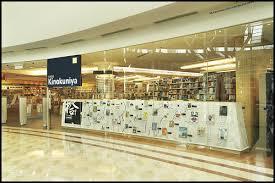 Bookshops In Malaysia