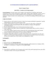 Customer Service Resume Templates Skills Customer Services Cv Job