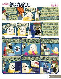 cannes si鑒es mango pudding 璇璣懸斡 晦魄環照 april 2014