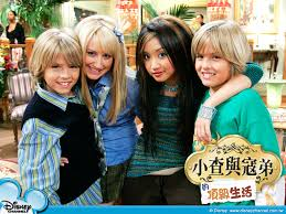Watch Suite Life On Deck Season 3 by The Suite Life Of Zack And Cody Photo Tv Shows That I Love