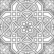 Black And White Islamic Art Design