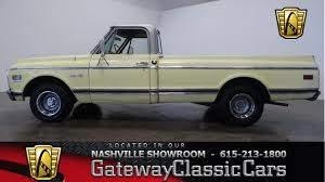 1972 Chevrolet C10 Cheyenne | Gateway Classic Cars | 475-NSH 1988 Chevrolet Cheyenne 1500 Custom Street Truck For Sale Youtube Chevy Dealer Keeping The Classic Pickup Look Alive With This Sold1972 C10 Short Bed Truck For Sale Sold 1993 C1500 Chevrolet Cheyenne 350ss Tbi V8 White 1972 Super 400 Classiccarscom Cc1055875 1971 Cars And Pickups Pinterest Ck 10 Series Connors Motorcar Company Nostalgic Palenque Mexico May 2017 City Street Bangshiftcom 1979 Gmc 3500 Wrecker