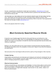 Most Commonly Searched Resume Words (from Www.jobxray.com)