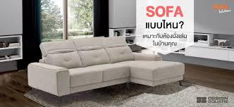100 Latest Living Room Sofa Designs