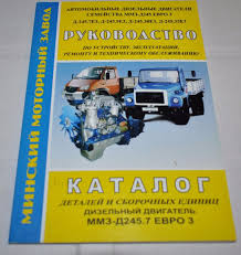 Diesel Engine MMZ D245.7 Euro 3 GAZ Truck Parts Catalog Manual USSR ... Renault Trucks Consult Auto Electronic Parts Catalog 112013 1949 Chevygmc Pickup Truck Brothers Classic Parts 1948 1950 51 1952 1953 1954 Ford Big Job Steering Rebuilders Inc Power Manual Steering 1963 Dodge And Book Original Online Isuzu 671972 Chevy Gmc Catalog Headlamp Brake Gm Lookup By Vin Luxury Chevrolet V6 Engine Diagram Wiring Delco Remy Passenger Car Light Popular W