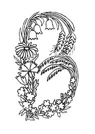 Letter B In Ribbon Flowering Shape Learning Alphabet Coloring Pages