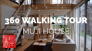 360 Walking Tours Of Japan - MUJI House Tour - Letters From Japan ... Desk Chairs Wood Office Chair Design From Muji Designed By See This Instagram Photo By Mujihouse 2731 Likes Minimalist Gallery Of Your Own Home With Mujis Prefab Vertical House 2 New Ideas Modern Japanese Interior And Muji Fifth Avenue Opens In Nyc Cool Hunting Best 25 Home Ideas On Pinterest Style And Has Started Selling Flatpack Houses Concrete Playground Style Part 22 Spoonful Hearts The City Gallery Issue Magazine Monocle Mujis Latest Prefab Rethinks A Core77 Is Tiny Spaces For People Who Just Want Some Metime Moves Into Hospality Hotel Restaurant