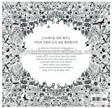 2016 Factory Supply Secret Garden Coloring Books For Adults