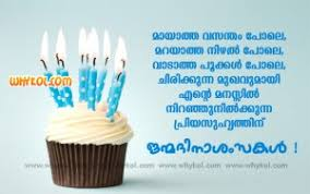 List of malayalam Birthday Quotes 100 Birthday Quotes pictures