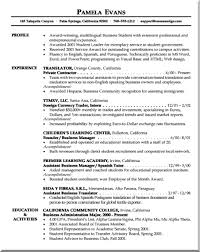Resume For Someone With One Job