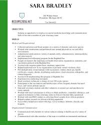 Example Of Great Resume 2016 Plus Veterinary Assistant Examples Sample Best