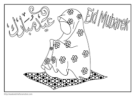 Download Eid Coloring Pages 3