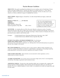 54 New Special Education Cover Letter Examples - All About ... Sample Fs Resume Virginia Commonwealth University For Graduate School 25 Free Formatting Essentials The Untitled 89 Expected Graduation Date On Resume Aikenexplorercom Unusual Template For College Students Ideas Still In When You Should Exclude Your Education From Dates Examples Best Student Example To Get Job Instantly Aspirational Iu Bloomington Oneiu Templates Recent With No Anticipated Graduation How To Put
