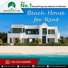100 Houses F Beach House Or Rent In Karachi Merayliyezameen MLZ Realestate