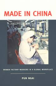 Made In China: Women Factory Workers In A Global Workplace ... Existential Ennui August 2017 Deepdkfears Jesse Ventura Loves Puns Doesnt Like Democrats Republicans Or Teen Scifi Book Covers At Barnes Noble Book Cover Ideas 290 Bad Jokes 75 Punderful Puns Pageaday Calendar 2018 Gizzys Name But A Pun About Christmas On Twitter All Rocky Tumblr_o3u88ex5de1qb58meo1_1280jpg Author Hbert Fields New Bits Of Wit And Tons Is Best 25 Good Clean Jokes Ideas Pinterest Clean Bookshop Full Media Ltd Messing About In Boats Colctible Editions Wind
