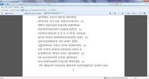 Sinked Meaning In Hindi by Faith Revisited Lost Prophets Of Hinduism And India