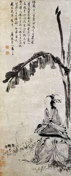chambre meubl馥 bordeaux les 20 meilleures images du tableau 芭蕉sur peinture