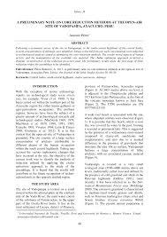 Proceso Para Obtener El Grado Académico De Bachiller Oficina De