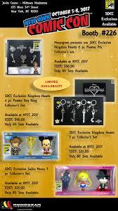 Halloween Town Sora Medal by Kingdom Hearts News Page 2 Kingdom Hearts News Kh13 Com