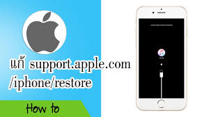 iphone ขึ้น supportle iphone restore