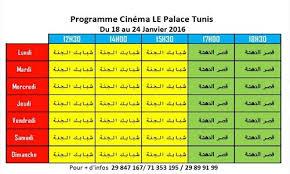 liste des en salles du 18 au 24 janvier