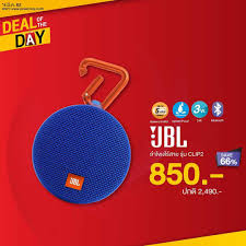 Anydeals (@anydeals_co) | توییتر Jbl Pulse 3 Waterproof Portable Bluetooth Speaker For 150 Amazonin Prime Day 2019 T450 On Ear Wired Headphones With Mic Black Lenovo Employee Pricing What A Joke Notebookreview Shopuob Inspiring You With Your Favourite Deals Noon Coupon Code Extra 20 Off G1 August August2019 Promos Sale Bqsg Bargainqueen Create A Pro Website Philippines Official Jblph Instagram Profile Picdeer Pin By Dont Pay On Coupons And Offers Codes Shopping Paytm Mall Promo 100 Cashback Aug 2526