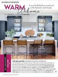 100 House And Home Magazines Kitchen Of The Month From Magazine November