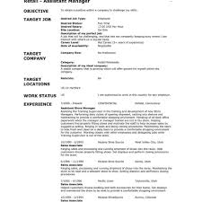 General Job Objective - Leon.seattlebaby.co Generic Resume Objective The On A 11 For Examples Good Beautiful General Job Objective Resume Sazakmouldingsco Archives Psybeecom Valid And Writing Tips Inspirational Example General Of Fresh 51 Best Statement Free Banking Bsc Agriculture Sample 98 For Labor Objectives No Specific Job Photography How To