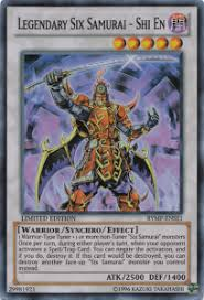 the strongest archetype in yugioh as of 2012 yugioh blog