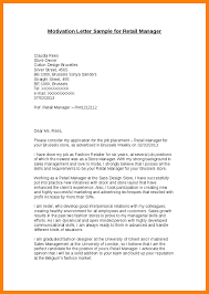 Motivation Letter Sample For Job Application And Covering Example