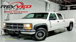 1997 Chevy Silverado Body Parts Lovely Used 2007 Chevrolet Silverado ...