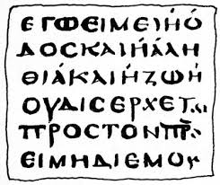 Small Fragment From Johns Gospel Taken The Cotton Manuscript