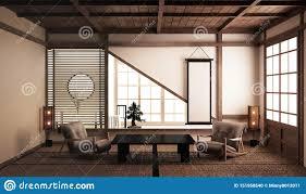innenarchitektur modernes wohnzimmer mit niedriger tabelle